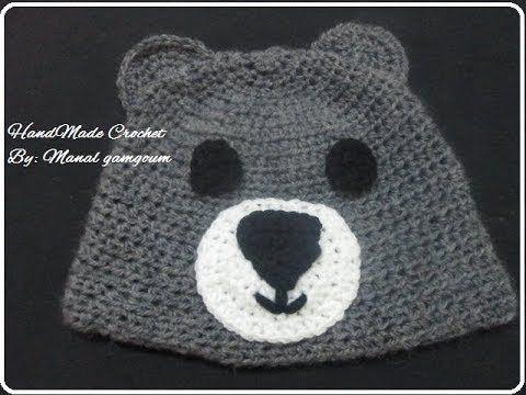 طاقية كروشيه للأطفال شكل دبدوب Youtube Handmade Crochet Crochet Handmade