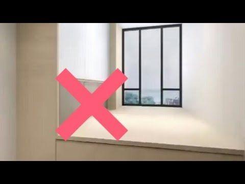 افكار استغلال المساحات الضيقة في المنزل و المطبخ Home Designs Interior Youtube Make It Yourself Home Deco Handicraft