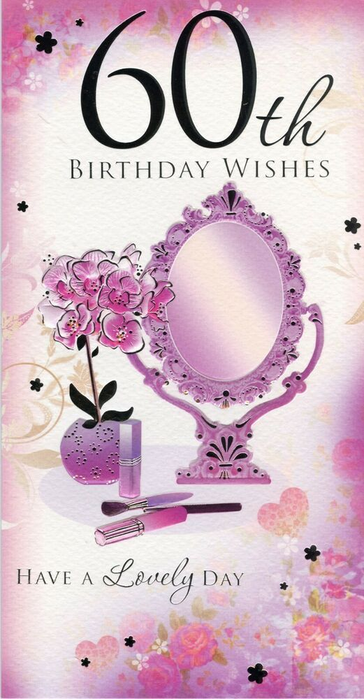 Female 60 Today 60th Birthday Card 1stp Amp P 60th Birthday Cards 60th Birthday 40th Birthday Gifts