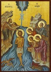Orthodox Icon of Baptism of Our Lord