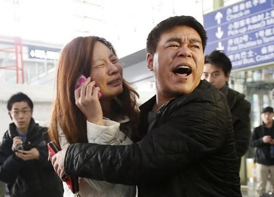 Relative of missing passenger on lost airliner.