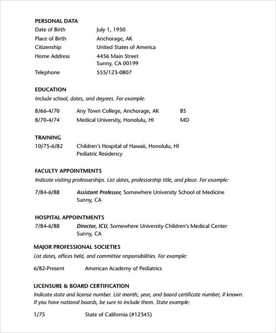 Doctor Resume Template pdf Tanweer Ahmed Pinterest - harvard resume format