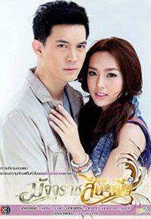 Tử Thần Ngọt Ngào | Thái Lan | THVL1 - Trọn bộ