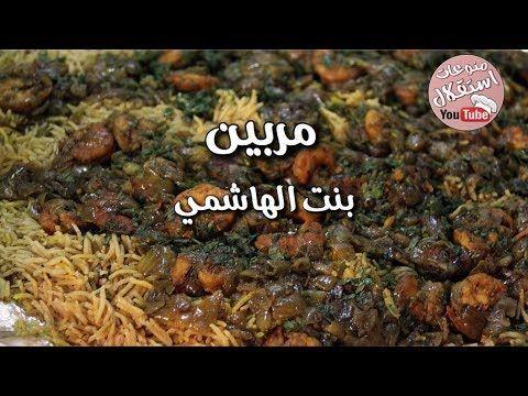 Pin On Biryani And Middle Eastern Food