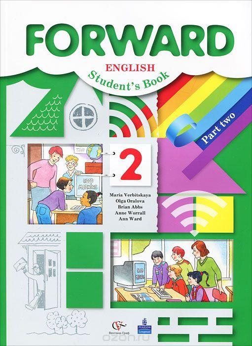 Гдз по русскому языку 4 класс зеленина хохлова 1 часть учебник упражнение