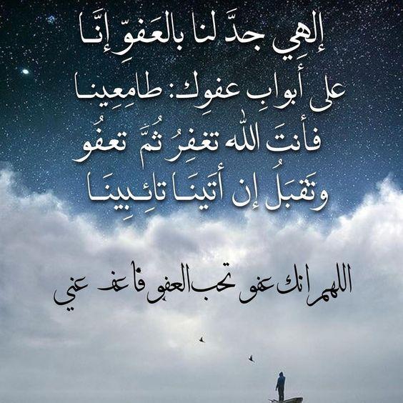 Pin By عبق الورد On أدعيه وأذكار ٢ Image My Love Jumma Mubarak