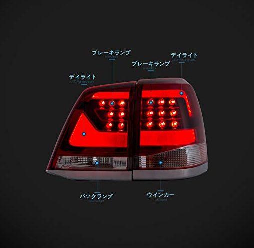 ランドクルーザー200 前期 後期仕様 ランクル200 用 ファイバーledテールライトテールランプ リアライト左右セット レッド 新品 2008年 2011年 For Toyota Ladn Crusier Led Tail Lights Lamps Red Color ランドクルーザー200 ライト テールランプ