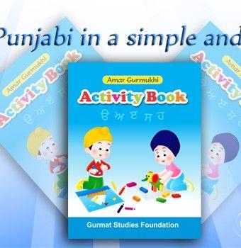 Learn Punjabi - Punjabi Books, Courses, and Software