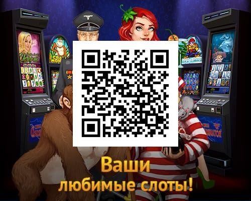 Вулкан казино в лягушки бесплатно без регистрации казино играть в онлайн бесплатно ешки