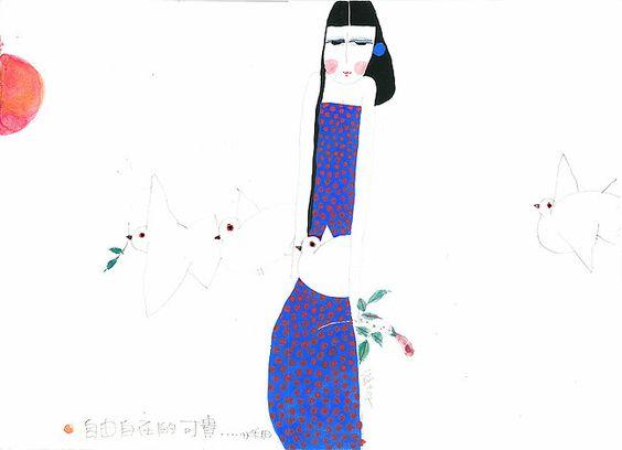 BLINK Gallery | Water Poon | 水禾田 | 阿水