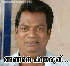 Pin By Aby Johns On Malayalam Dialogues Funny Comments