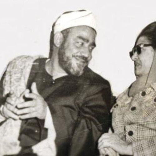 تجميعة لمعظم ابتهالات السيد النقشبندي By Omar Ahmadien On Soundcloud Omar Historical Figures Historical