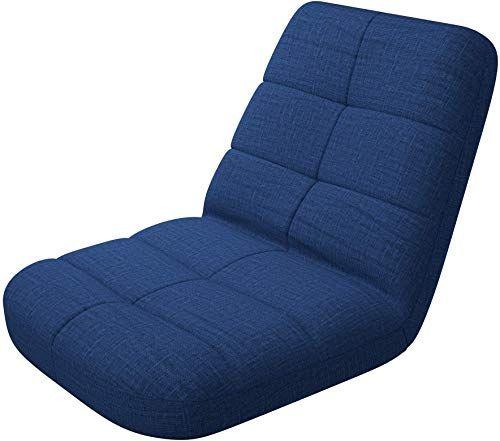 Enjoy Exclusive For Bonvivo Easy Lounge Floor Chair Adjustable