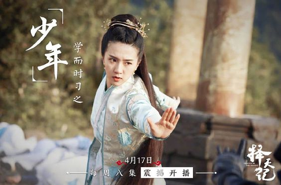 Fighter of the Destiny c-drama: