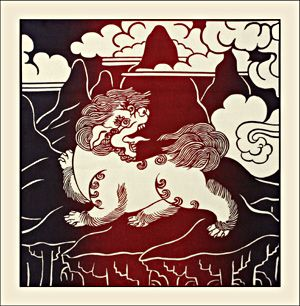 The Snow Lion | Prayer Flag