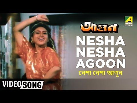 Nesha Nesha Aagoon Bengali Movie Song Asha Bhosle Youtube Songs Movie Songs Asha Bhosle