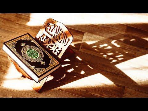 Surah Taha Ismail Al Nouri Youtube Online Quran Holy Quran Quran