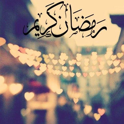 الصور رمضان فيس بوك صور شهر رمضان 2020 فوانيس كريكاتير مخطوطات رمضان 1441 الصفحة العربية Arabic Calligraphy Art Calligraphy
