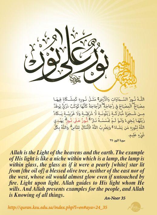Pin By Rozita Mahmood On Beautiful Islamic Art Islamic Art An