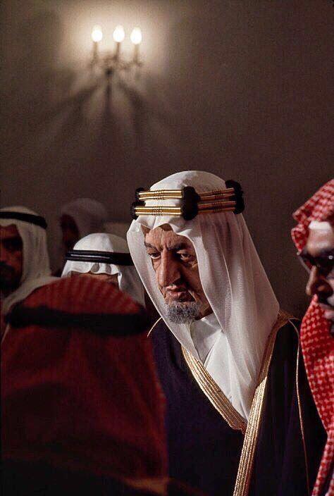 Ghaida King Faisal King Salman Saudi Arabia Saudi Men