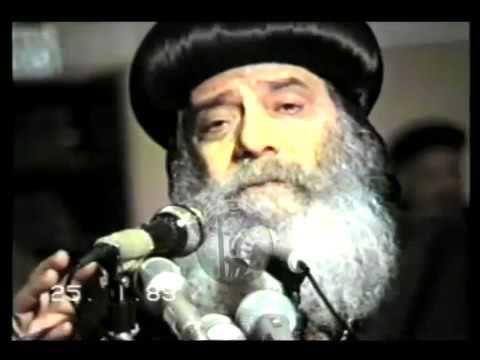 الصلاة والحديث مع الله عظه للبابا شنوده الثالث 1989