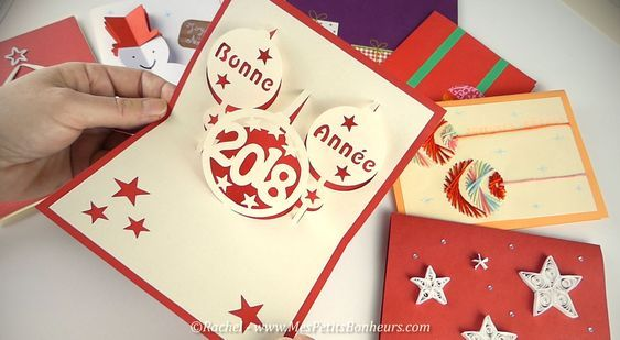 Carte 3d Pop Up Bonne Annee 2018 Tuto Et Gabarit A Imprimer Pop Up Cards Pop Up Art Vinyl Paper