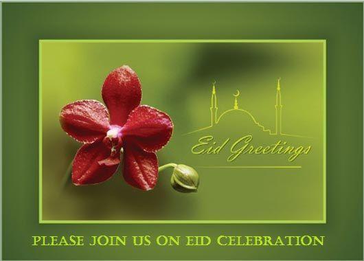 Invitation Card Eid Mubarak For Friends Relatives Girlfriend