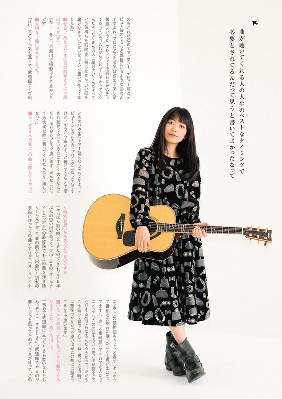 miwaの黒いワンピースギター