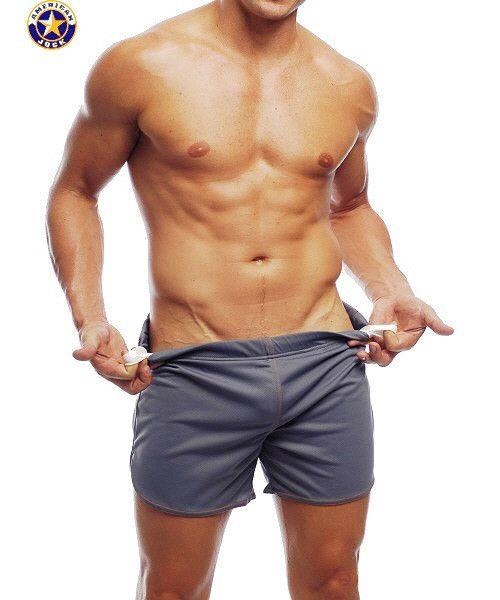 Las mejores marcas de ropa interior masculina, bañadores para hombre y lencería masculina están en erawtoir.ga Marcas de prestigio internacional y calidad contrastada con todas las novedades en moda íntima y de baño para hombre.