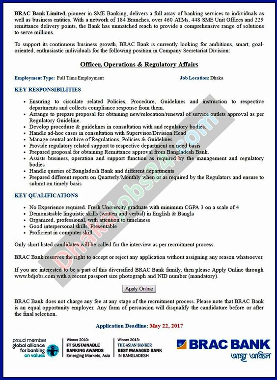 Islami Bank Career Assistant Officer Career Opportunity - bank application