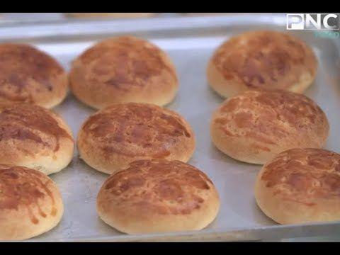 عجائن بالعجوة القشطة للشيف محمد حامد المطعم Pnc Food Food Hamburger Bun Bread
