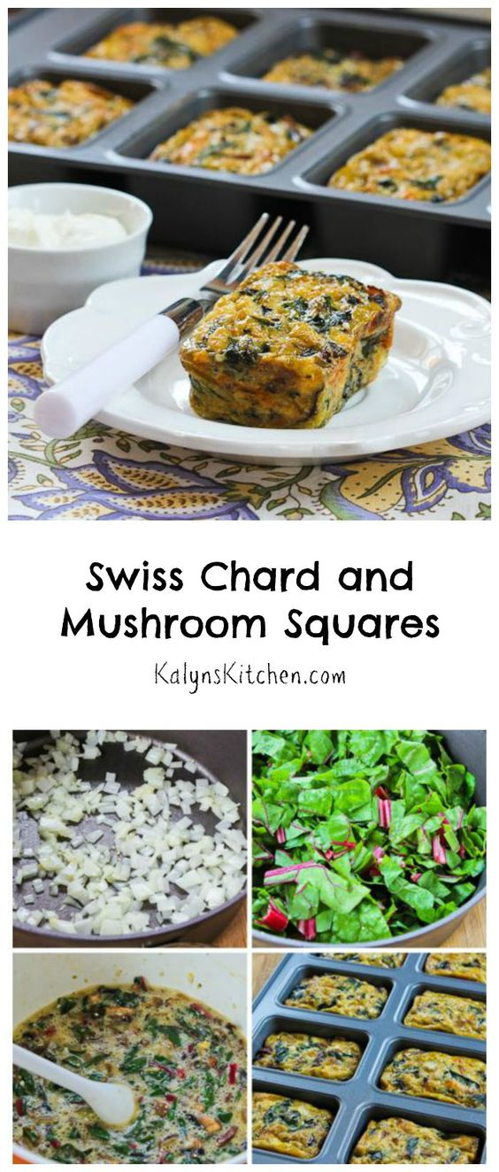 These Swiss Chard and Mushroom Squares have enough egg to make them work for a breakfast dish, but they'd also make a tasty #MeatlessMonday lunch or dinner! [from KalynsKitchen.com] #LowCarb #CanBeGlutenFree