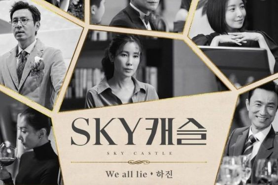 """""""SKY Castle"""" Responds To Accusations Of Plagiarism Regarding OST """"We All Lie"""""""