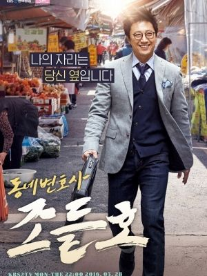 Phim Chàng Luật Sư Hàng Xóm - Tập 21-22 Vietsub | Neighborhood Lawyer Jo Deul Ho