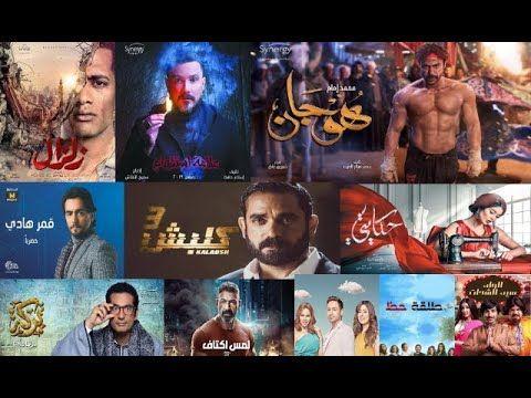 حمل أفلام ومسلسلات مجانا عبر الانترنيت في الإمارات العريبة المتحدة Movie Posters Movies Poster