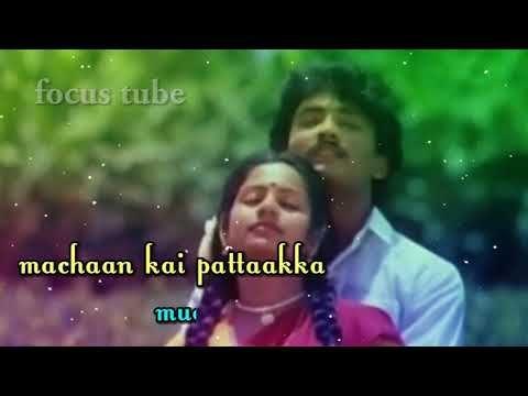 naan erikkarai//maman manasil chinna//love whatsapp status - YouTube in  2020   Romantic songs, Tamil video songs, Audio songs free download