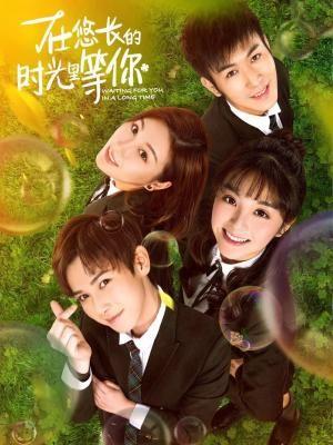 Phim Đợi Em Trong Tháng Năm Đằng Đẵng
