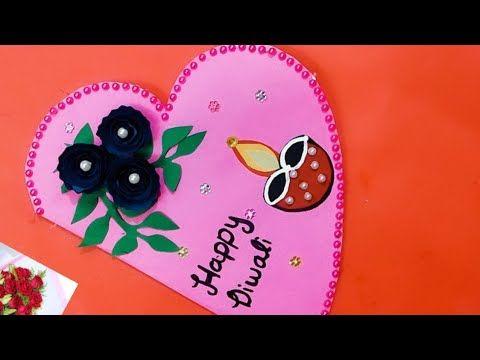 Diy Beautiful Diwali Greeting Card Youtube Handmade Diwali Greeting Cards Diwali Card Making Cards Handmade