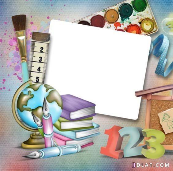 خلفيات مدرسيه للتصميم صور اهلا بالمدارس صور اقلام كتب حقائب مدرسيه Molduras Para Criancas Bordas Coloridas Ideias Para Escola