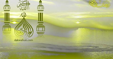 Gambar Kata Ucapan Selamat Ramadhan Di 2020 Dengan Gambar