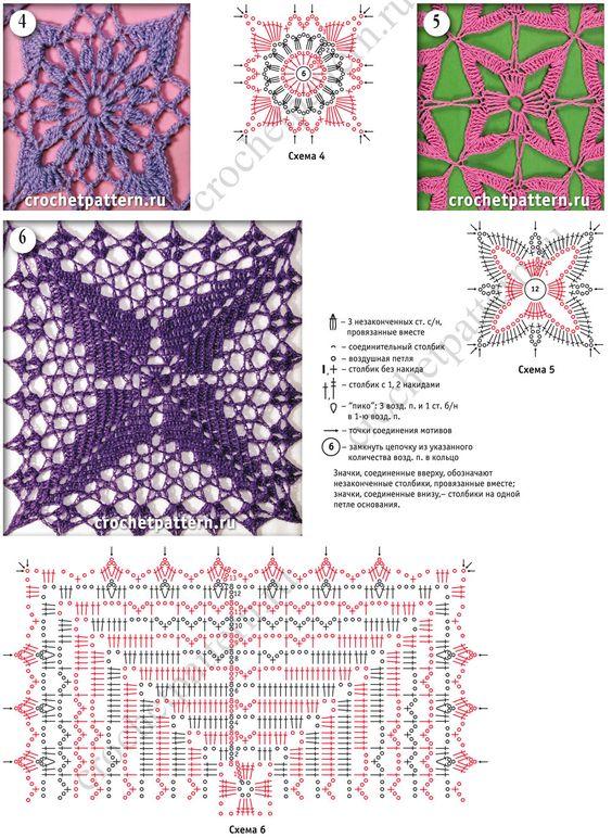 Квадратные мотивы со схемами для вязания крючком. Страница 113.: