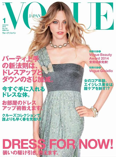 Vogue Japan January 2015 | Sasha Pivovarova by Patrick Demarchelier: