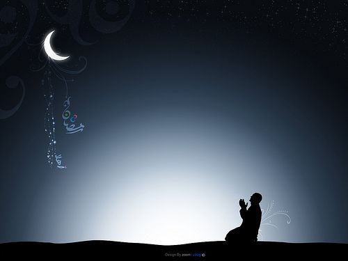 اهلا رمضان Eid Background Islamic Pictures Islamic Posters