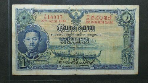 Banknote Thailand 1934 1935 King Rama Vii Issue 1 Thai Baht P 22a