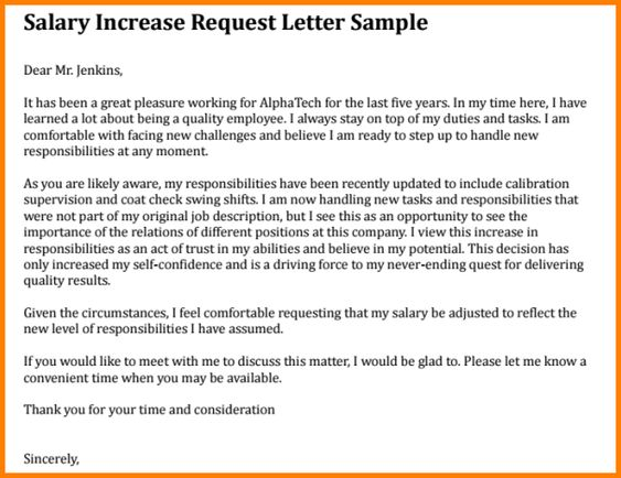 4 Template For Salary Increase Request Rsvp Slip Template Salary