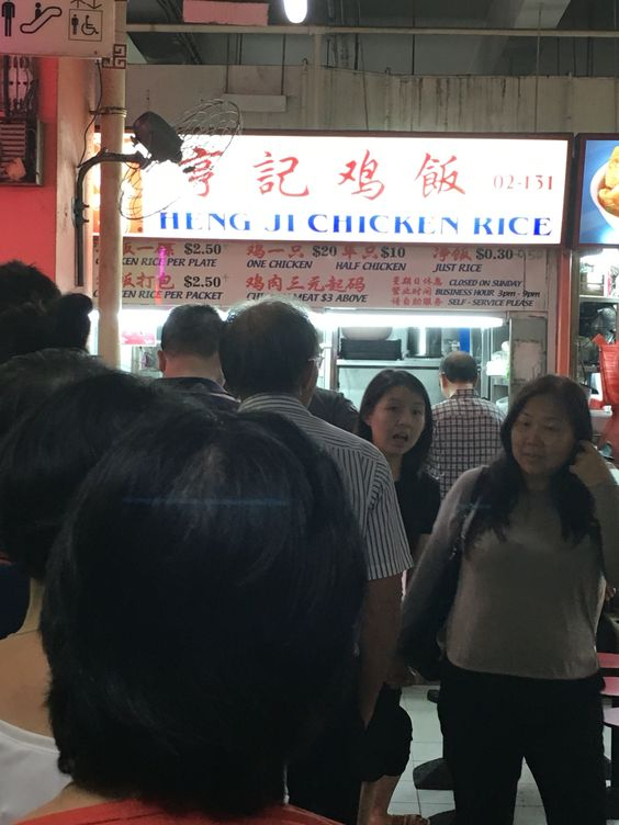 Chicken Rice Chinatown