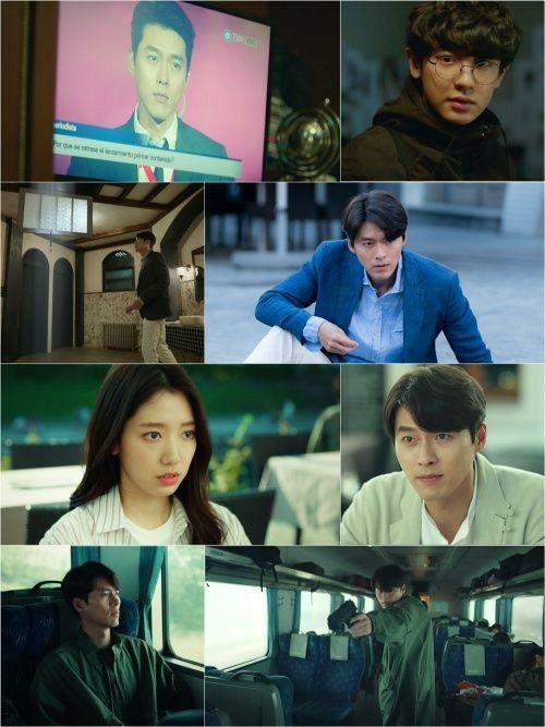 Stills For 3rd Episode Of Memories Of Alhambra Unveils New Details Of Mysterious Ar Game A Koala S Playground Memories Korean Drama Alhambra