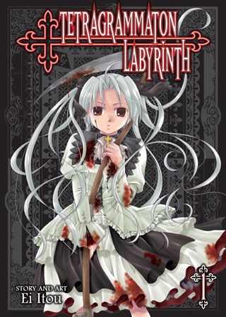 Tetragrammaton Labyrinth /// Genres: Action, Adventure, Demons, Fantasy, Horror, Seinen