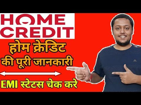 Home Credit Customer Care Number 7477479417 Youtube In 2020 Personal Loans No Credit Loans Credits