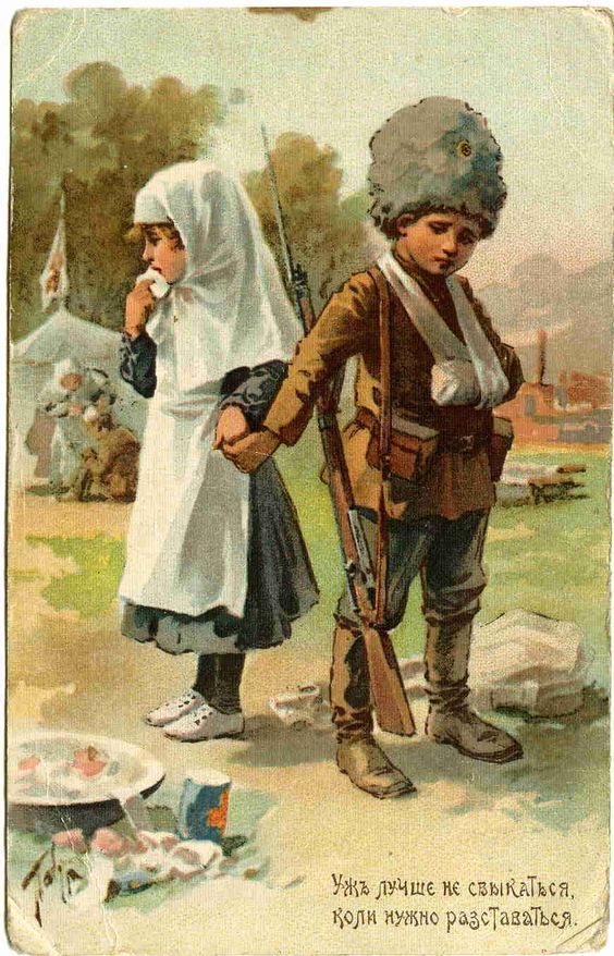 It's better not to get used to him who will have to leave. Russian WWI postcard